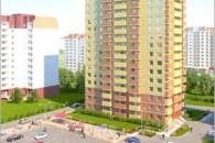 Купити квартиру: вторинне житло або новобудова