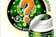 Diet gum - жуйка для схуднення
